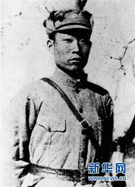 (为了民族复兴·英雄烈士谱·图文互动)赵登禹:将军血战不归还
