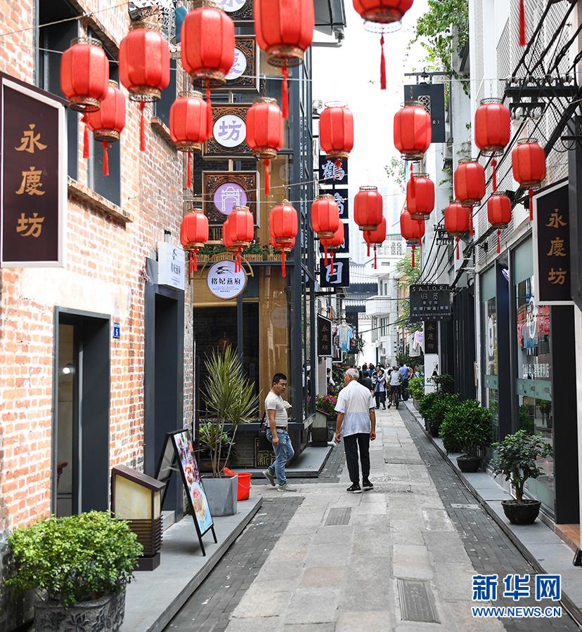 广州市恩宁路永庆坊街景(10月25日摄)。新华社记者邓华摄