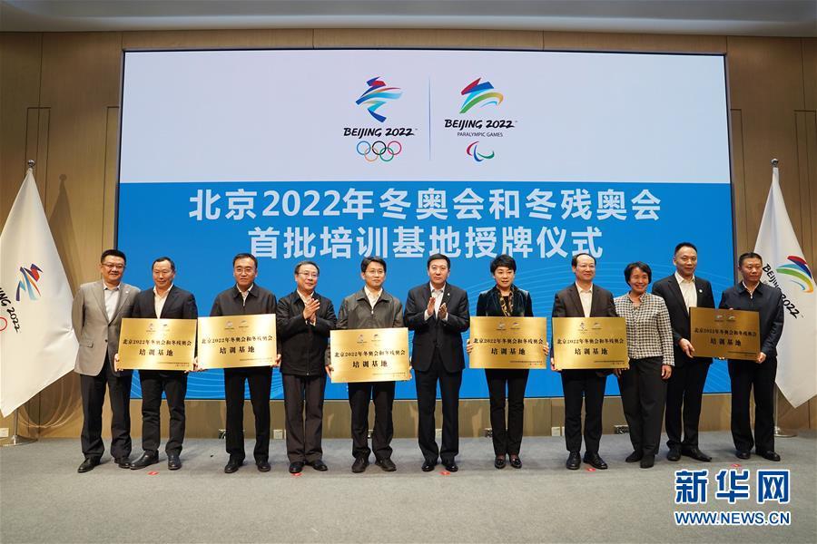(体育)(1)北京冬奥组委举办面向高校开放日活动