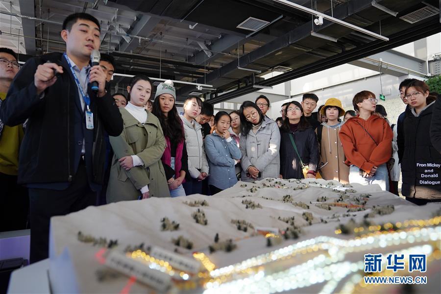 (体育)(2)北京冬奥组委举办面向高校开放日活动
