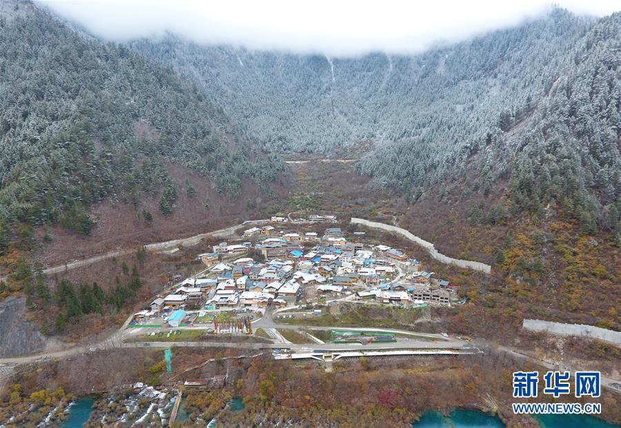 (社会)(3)九寨沟地震灾后重建工作取得阶段性成果