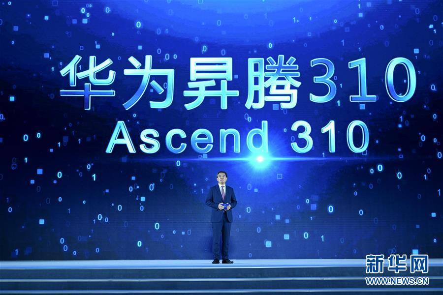 (科技)(6)世界互联网领先科技成果发布活动在乌镇举行