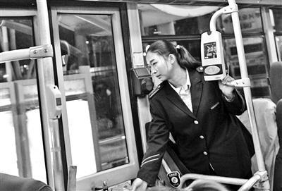 公交司售揭秘八条防盗暗语提醒乘客注意疑似小偷