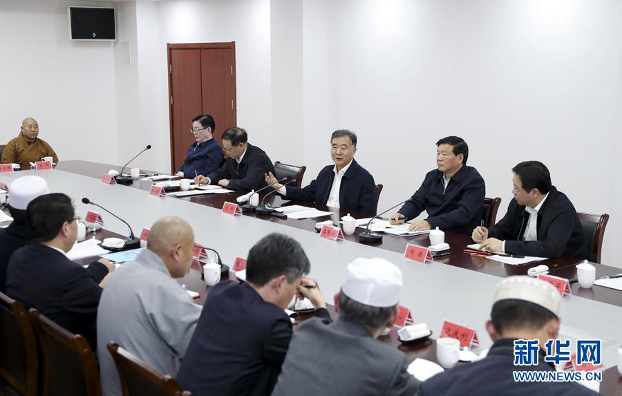 汪洋:全面贯彻党的宗教工作基本方针 为中华民族伟大复兴凝聚正能量