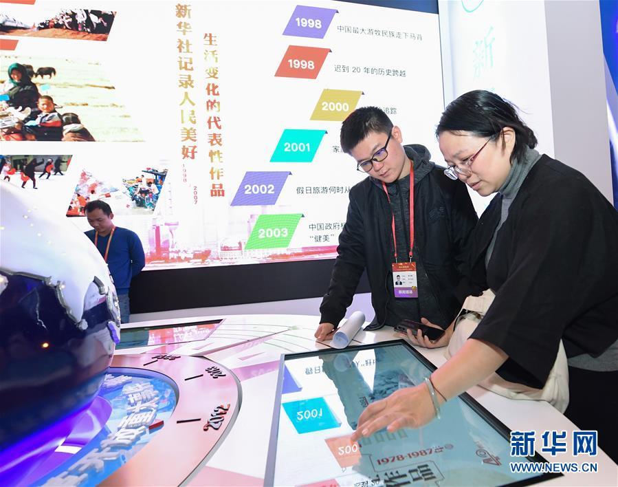 (圖文互動)(2)筆墨書崢嶸 光影繪壯美——慶祝改革開放40周年大型展覽新華社展項掃描