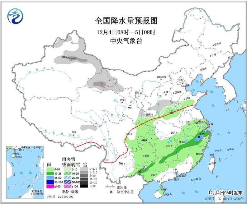 未来三天强冷空气将再度影响中国