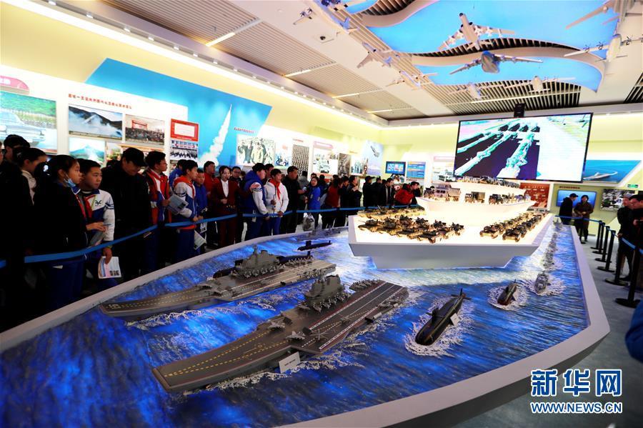 """(社會)(1)""""偉大的變革——慶祝改革開放40周年大型展覽""""累計參觀人數突破百萬"""