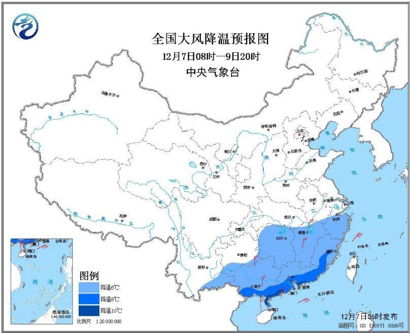 中央气象台消息 长江中下游有较强降雪