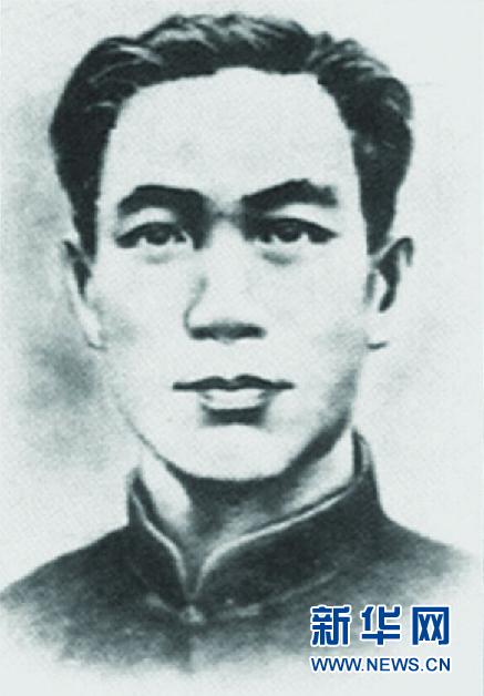 (为了民族复兴·英雄烈士谱·图文互动)冀鲁边区的抗日元勋——马振华