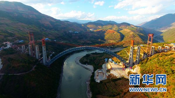 世界最大跨度铁路拱桥顺利合龙