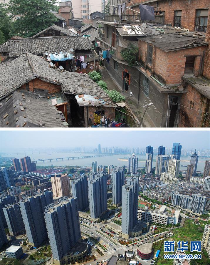 (新华全媒头条·壮阔历程40年系列述评·图文互动)(2)举旗定向 康庄大道——从改革开放40年看中国自信
