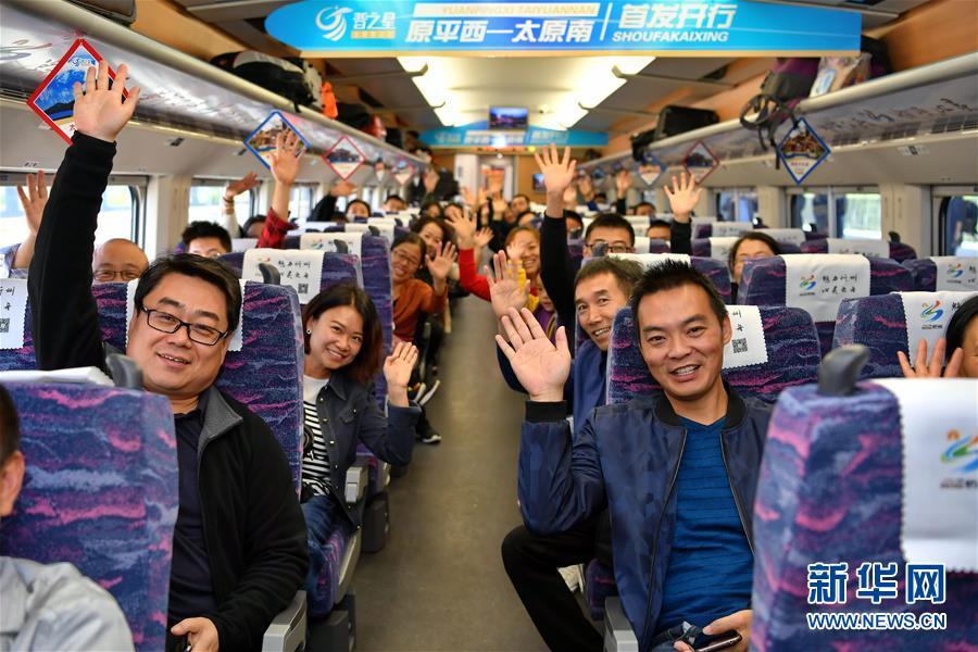(新华全媒头条·壮阔历程40年系列述评·图文互动)(3)以人为本 携手筑梦——从改革开放40年看中国力量