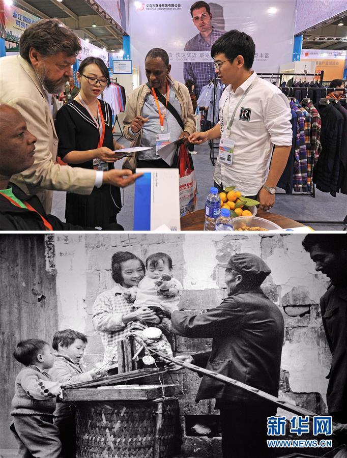 (新华全媒头条·图文互动)(3)关键抉择,必由之路——献给中国改革开放40周年