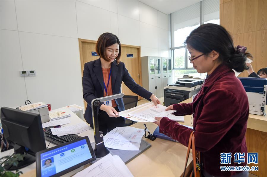 (新华全媒头条·图文互动)(9)关键抉择,必由之路——献给中国改革开放40周年