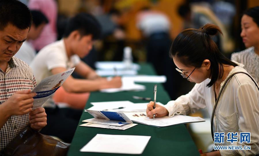 (新华全媒头条·图文互动)(13)关键抉择,必由之路——献给中国改革开放40周年