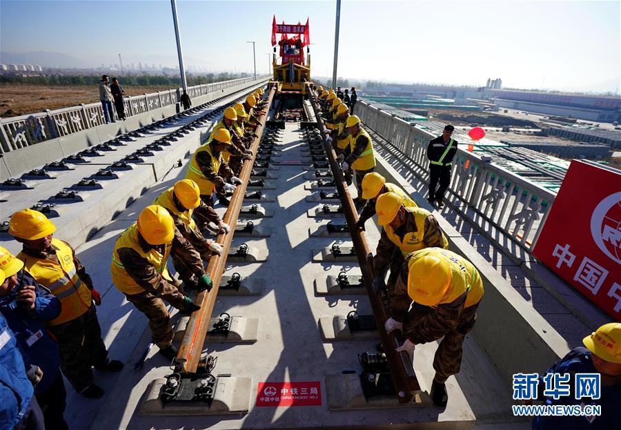 (新华全媒头条·图文互动)(15)关键抉择,必由之路——献给中国改革开放40周年
