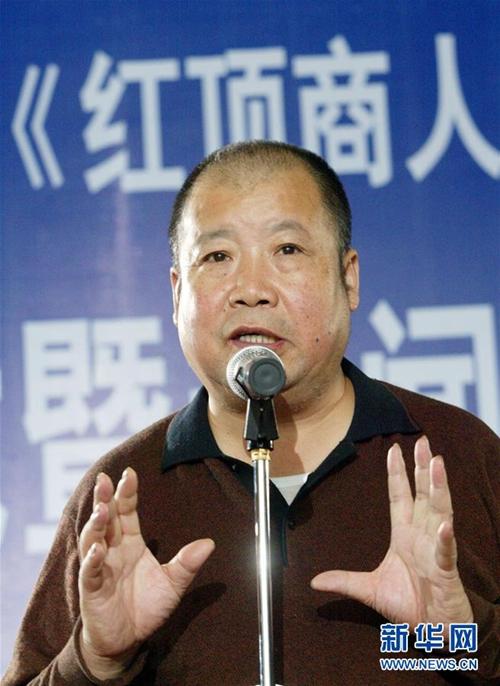 新华时评:二月河开凌解放