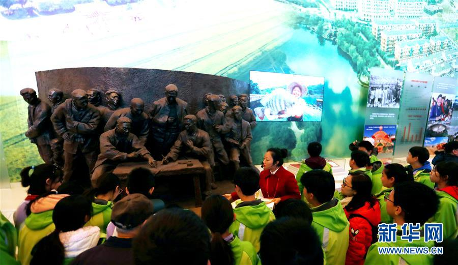 """(社會)""""偉大的變革——慶祝改革開放40周年大型展覽""""參觀人數接近150萬人次"""