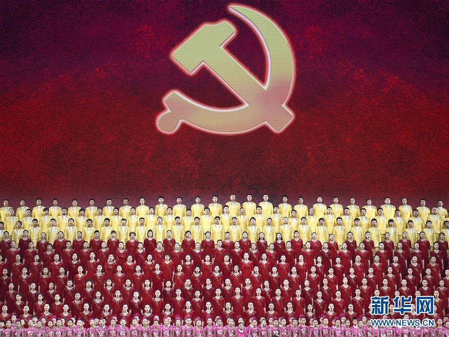 (時政)(1)慶祝改革開放40周年文藝晚會《我們的四十年》舉行