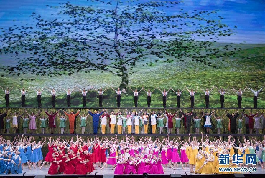 (時政)(2)慶祝改革開放40周年文藝晚會《我們的四十年》舉行