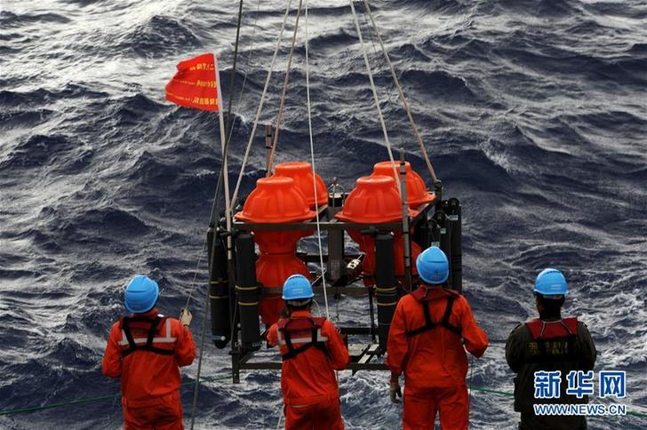 (圖文互動)(1)記者手記:在馬裏亞納海溝探索海洋最深處的科學奧秘