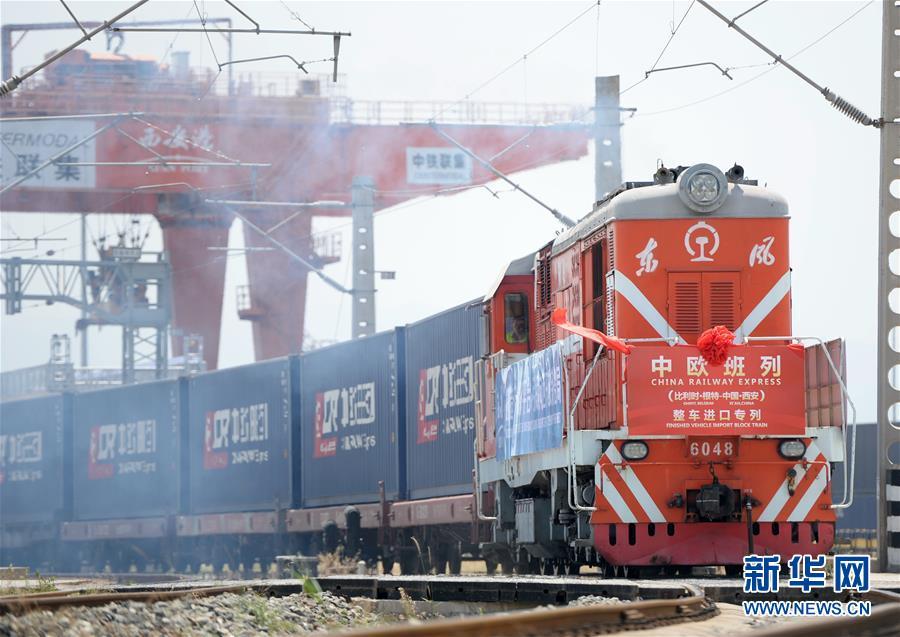 (新华全媒头条·图文互动)(6)新华社评论员:向着更加壮阔的航程——致敬改革开放40周年