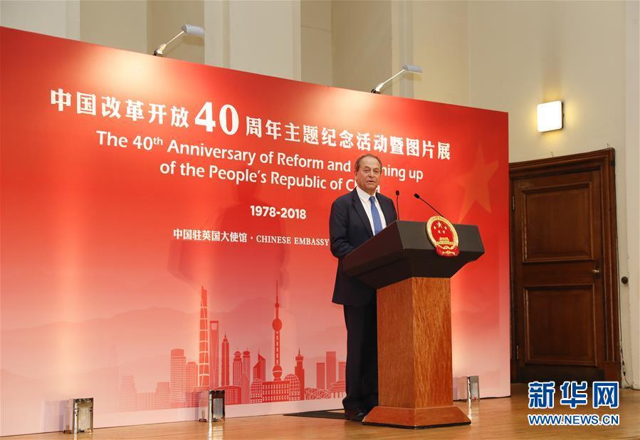 (圖文互動)(8)為發展和進步,與中國攜手同行——中國改革友誼獎章獲得者群像