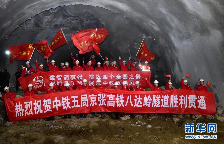 (新华全媒头条·图文互动)(1)领航!向着高质量发展坚定前行——以习近平同志为核心的党中央引领中国经济发展述评