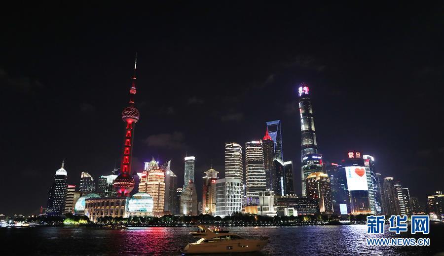 (新华全媒头条·图文互动)(3)领航!向着高质量发展坚定前行——以习近平同志为核心的党中央引领中国经济发展述评
