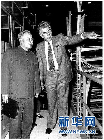 """(國際·圖文互動)(1)""""加速""""40年——記世界最大實驗室的三代中國人"""