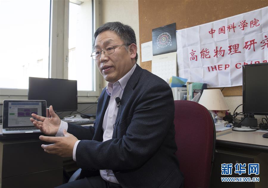 """(國際·圖文互動)(7)""""加速""""40年——記世界最大實驗室的三代中國人"""