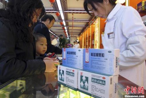 资料图:北京一家老字号药店内,前来购买药品的市民络绎不绝。<a target='_blank' href='http://www.chinanews.com/'><p  align=