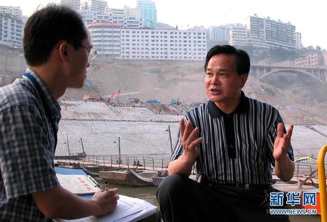 """(改革先锋风采·图文互动)(3)""""三峡之子""""冉绍之:做事老老实实,做人堂堂正正"""