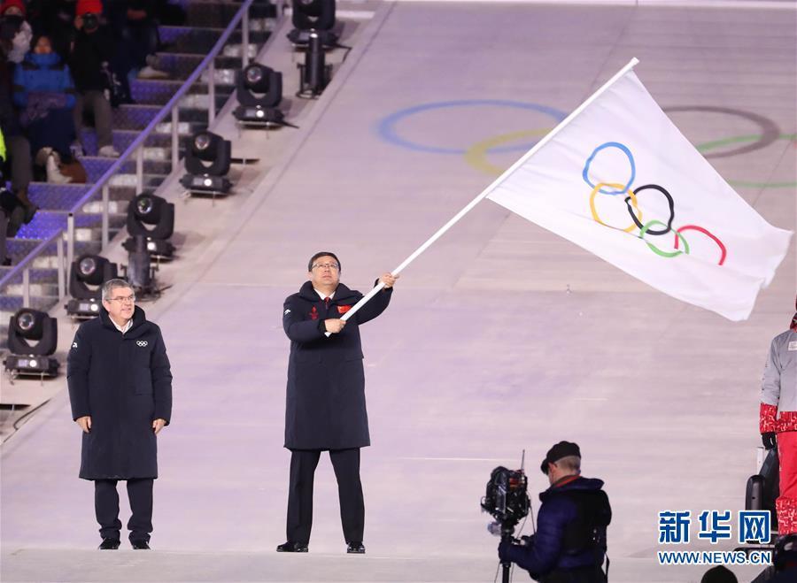 (体育·年终稿)(3)新华社体育部评出2018年中国体育十大新闻