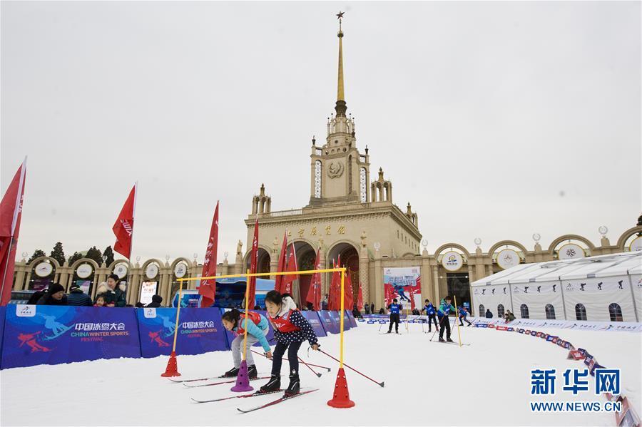 (体育·年终稿)(5)新华社体育部评出2018年中国体育十大新闻