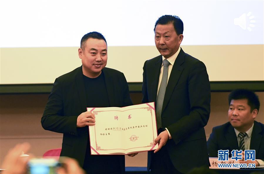 (体育·年终稿)(9)新华社体育部评出2018年中国体育十大新闻