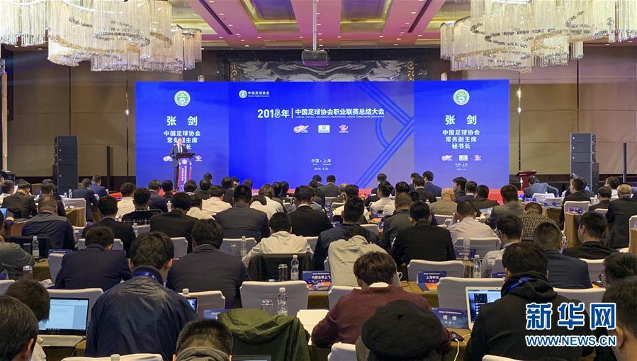 (体育·年终稿)(13)新华社体育部评出2018年中国体育十大新闻