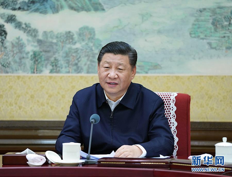 习近平主持中央政治局会议 审议《中国共产党政法工作条例》
