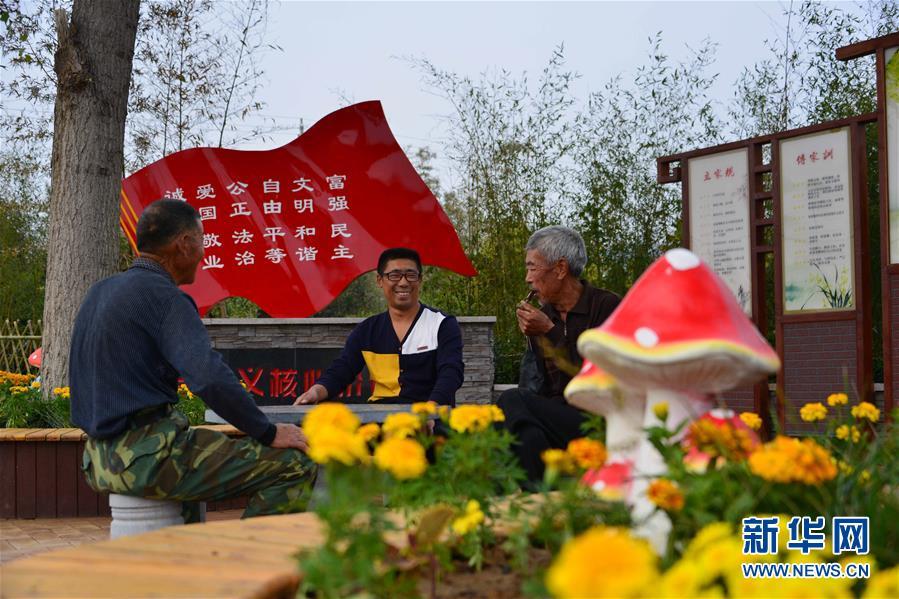 """(在习近平新时代中国特色社会主义思想指引下——新时代新作为新篇章·乡村振兴战略·图文互动)(3)青岛市即墨区:""""美丽乡村""""既有面子又有里子"""