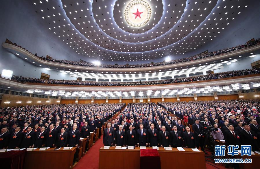 (兩會·人大開幕·XHDW)(3)十三屆全國人大一次會議在京開幕