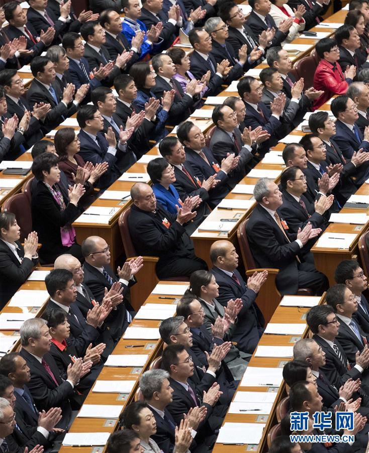 (两会·人大开幕·XHDW)(4)十三届全国人大一次会议在京开幕