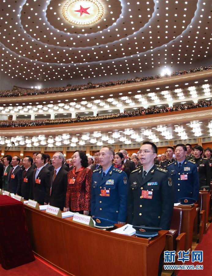 (两会·人大开幕·XHDW)(7)十三届全国人大一次会议在京开幕