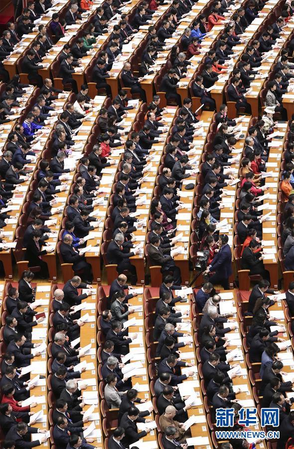 (两会·人大开幕·XHDW)(9)十三届全国人大一次会议在京开幕