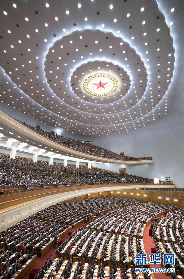 (两会·人大开幕·XHDW)(10)十三届全国人大一次会议在京开幕