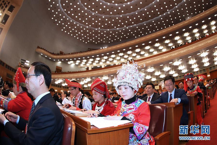(两会·人大开幕·XHDW)(11)十三届全国人大一次会议在京开幕