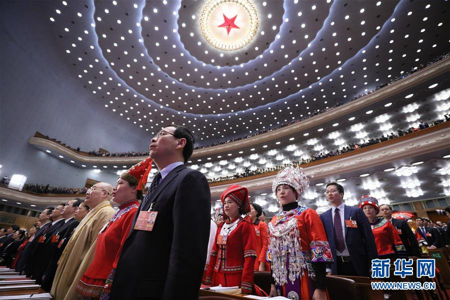 (两会·人大开幕·XHDW)(14)十三届全国人大一次会议在京开幕