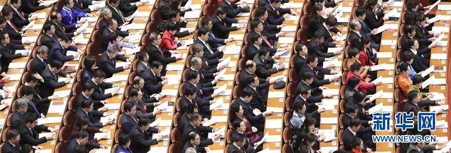 十三届全国人大一次会议在京开幕 - 今日延安 - 今日延安影视音画博客