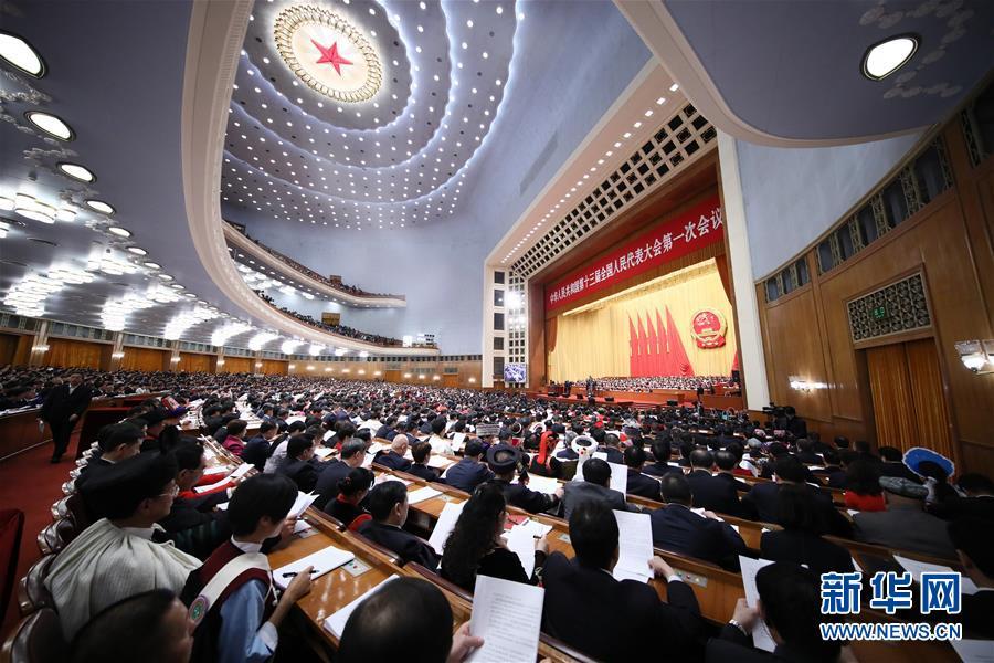 (两会·人大开幕·XHDW)(19)十三届全国人大一次会议在京开幕