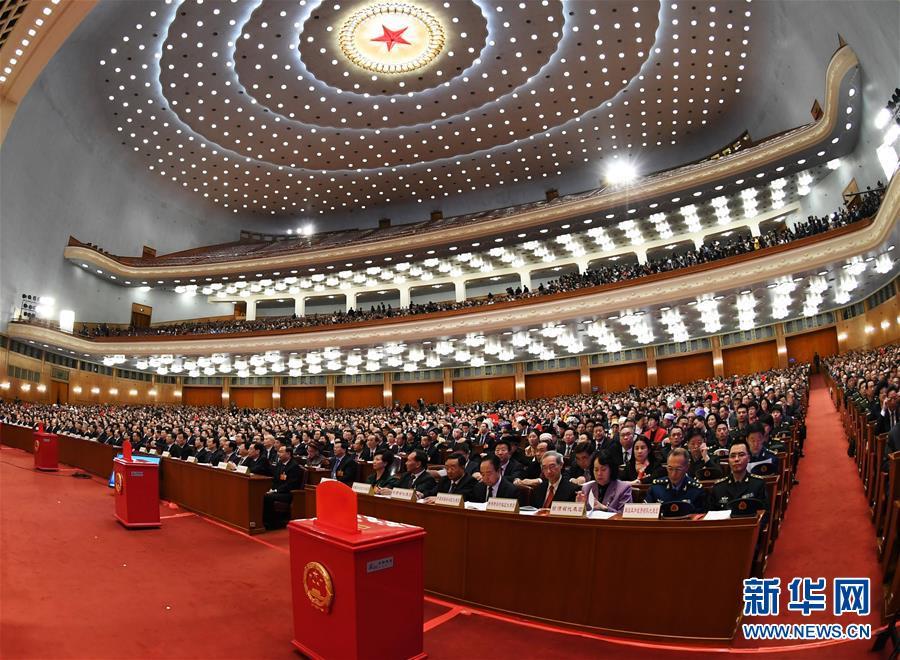 (两会)(1)十三届全国人大一次会议举行第三次全体会议