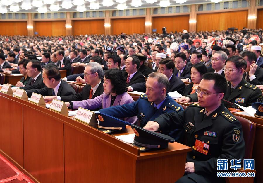 (两会)(13)十三届全国人大一次会议举行第三次全体会议